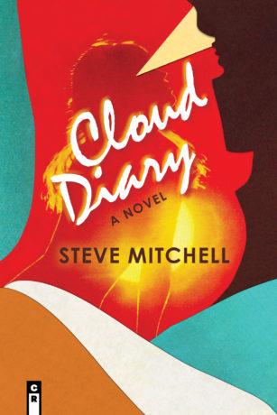 cloud-diary-cover-300dpi